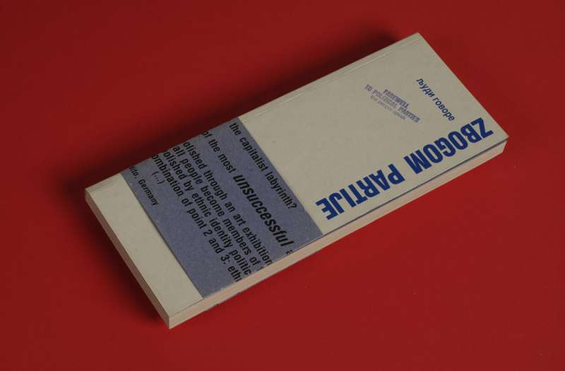 Book design 'Zbogom partije', collective Emigrative Art, 2003